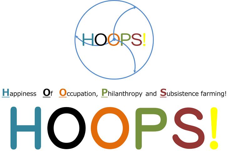HOOPS!001