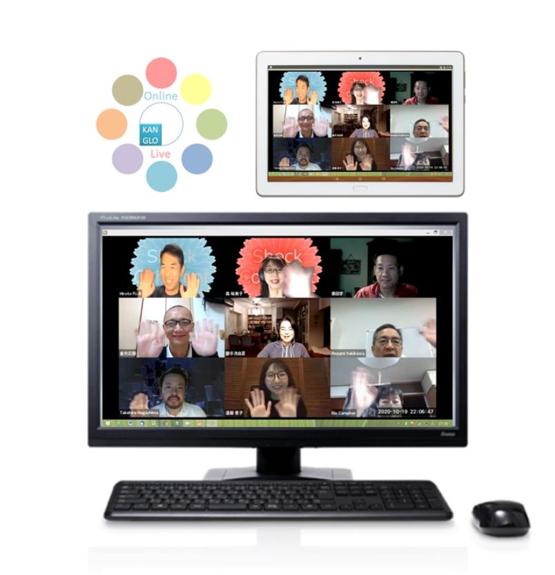 KANGLOオンライン・ライフプログラムは 受講者一人ひとりの「創発」を思い出し 変革の実践、自己組織化を起こします。